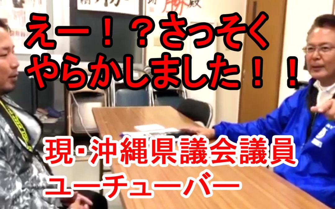 インタビュー形式〜後援会青年部リーダー 石原亮栄さん〜
