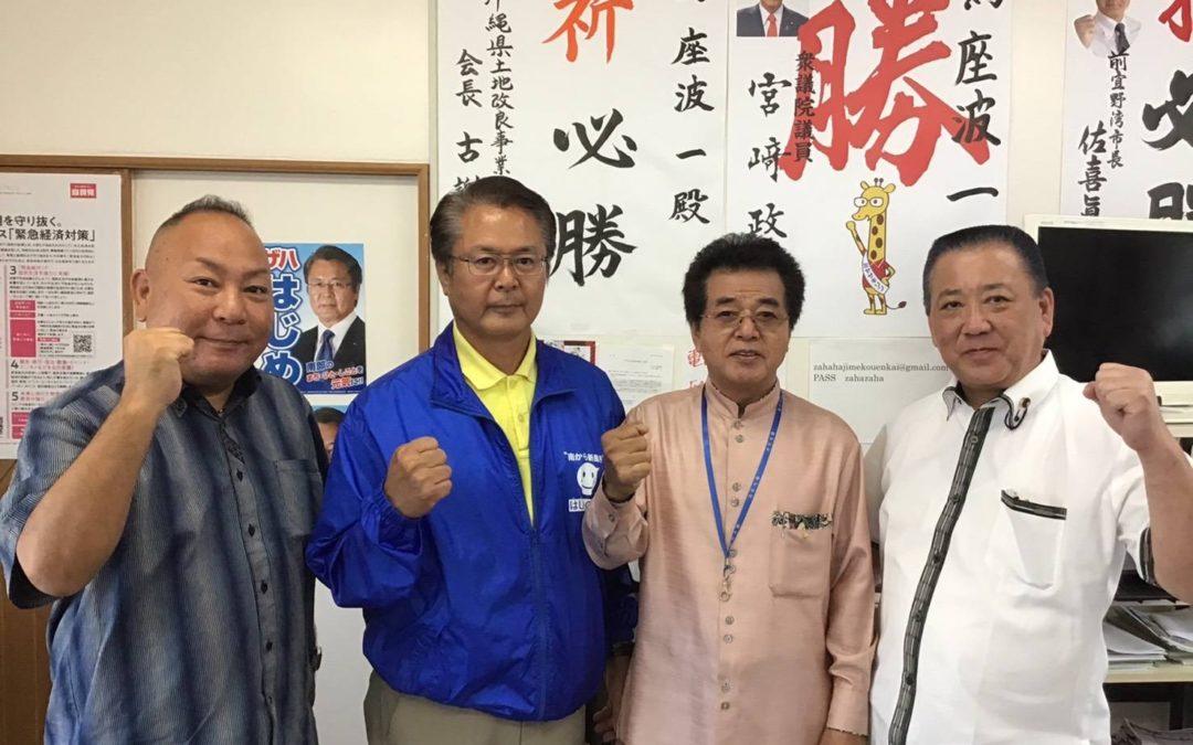 激励訪問(奥武島と自民党沖縄県支部連合会)